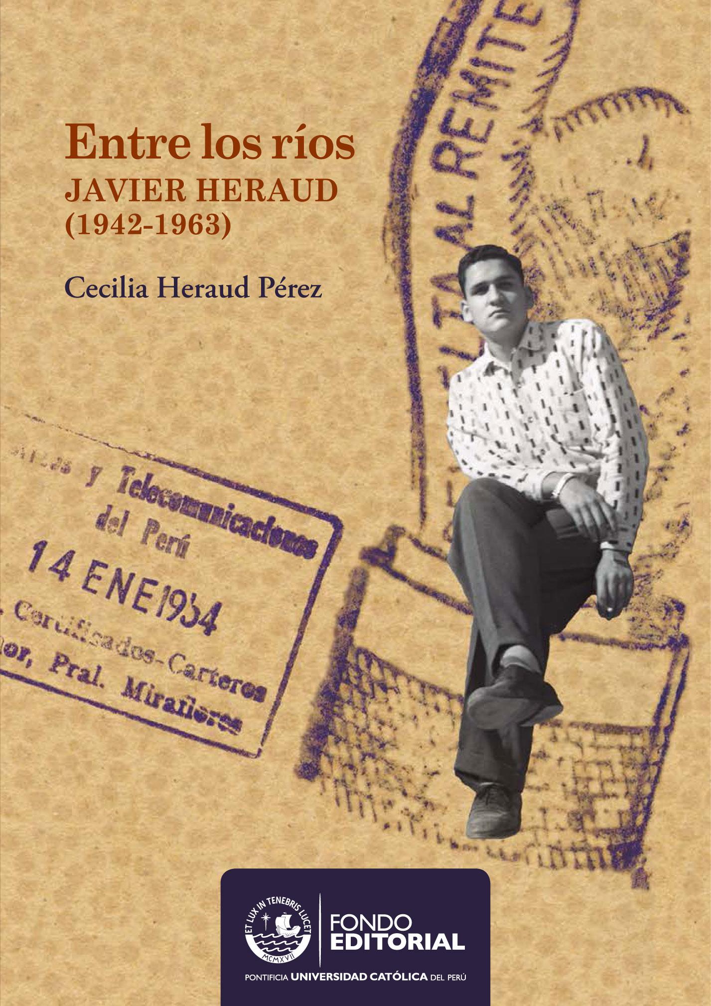 цена Cecilia Heraud Entre los ríos онлайн в 2017 году