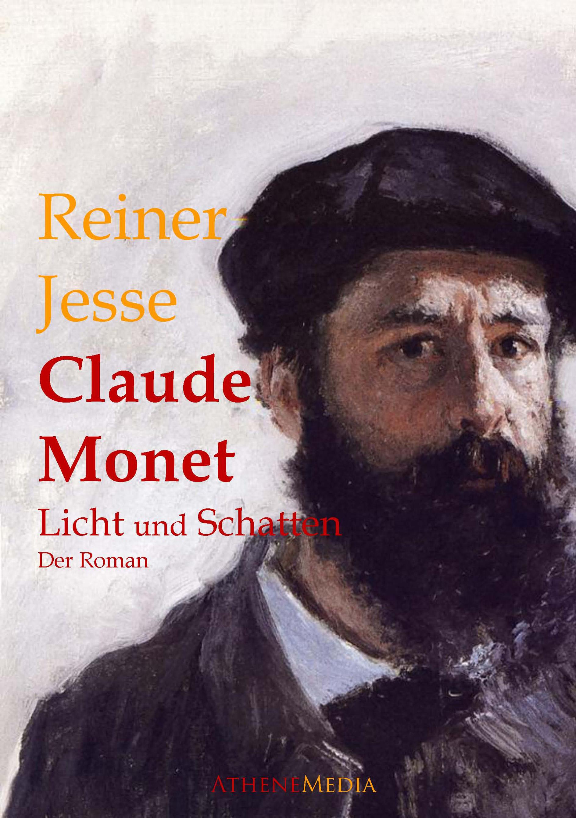 Reiner Jesse Claude Monet стоимость