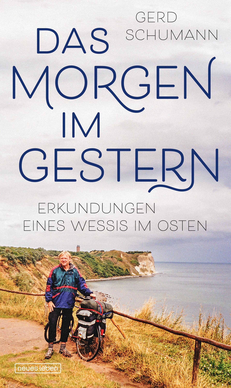 цена на Gerd Schumann Das Morgen im Gestern