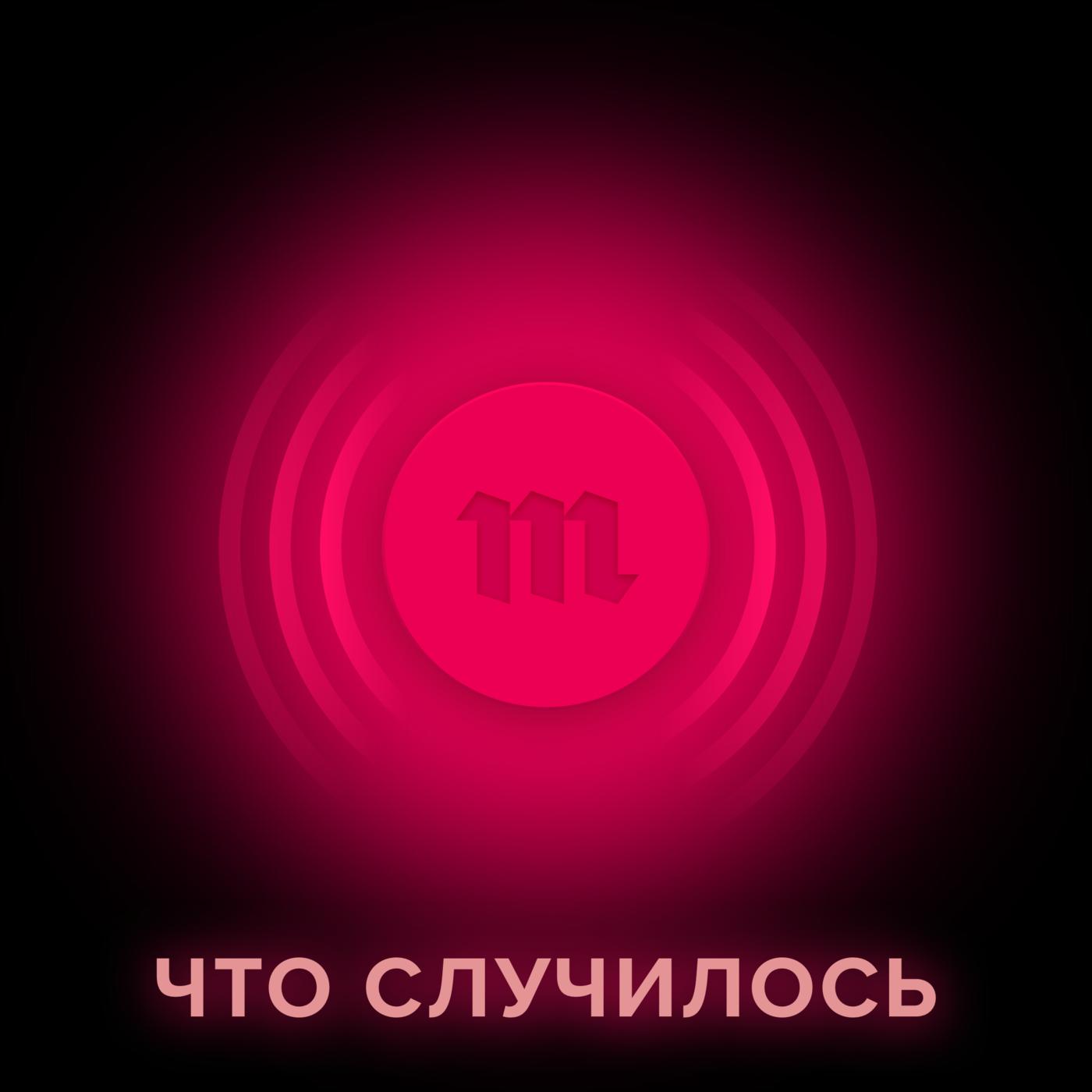 Владислав Горин Сидеть дома, вызывать психотерапевта. Как паника из-за коронавируса распространяется в России