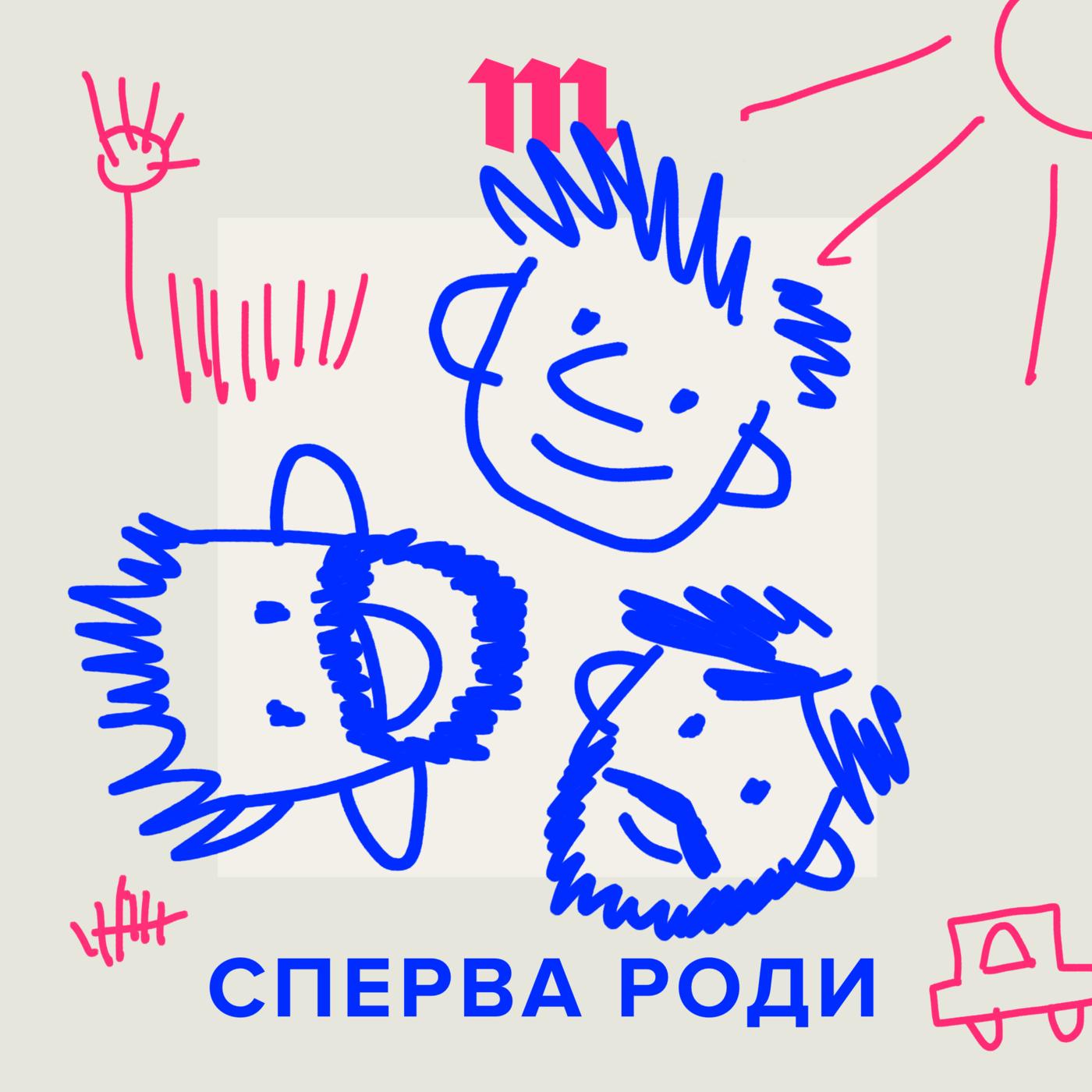 Юрий Сапрыкин «Дети тупят, я туплю рядом». Выпуск про зимние каникулы — с искусственным ведущим и настоящим путешествием на вулкан