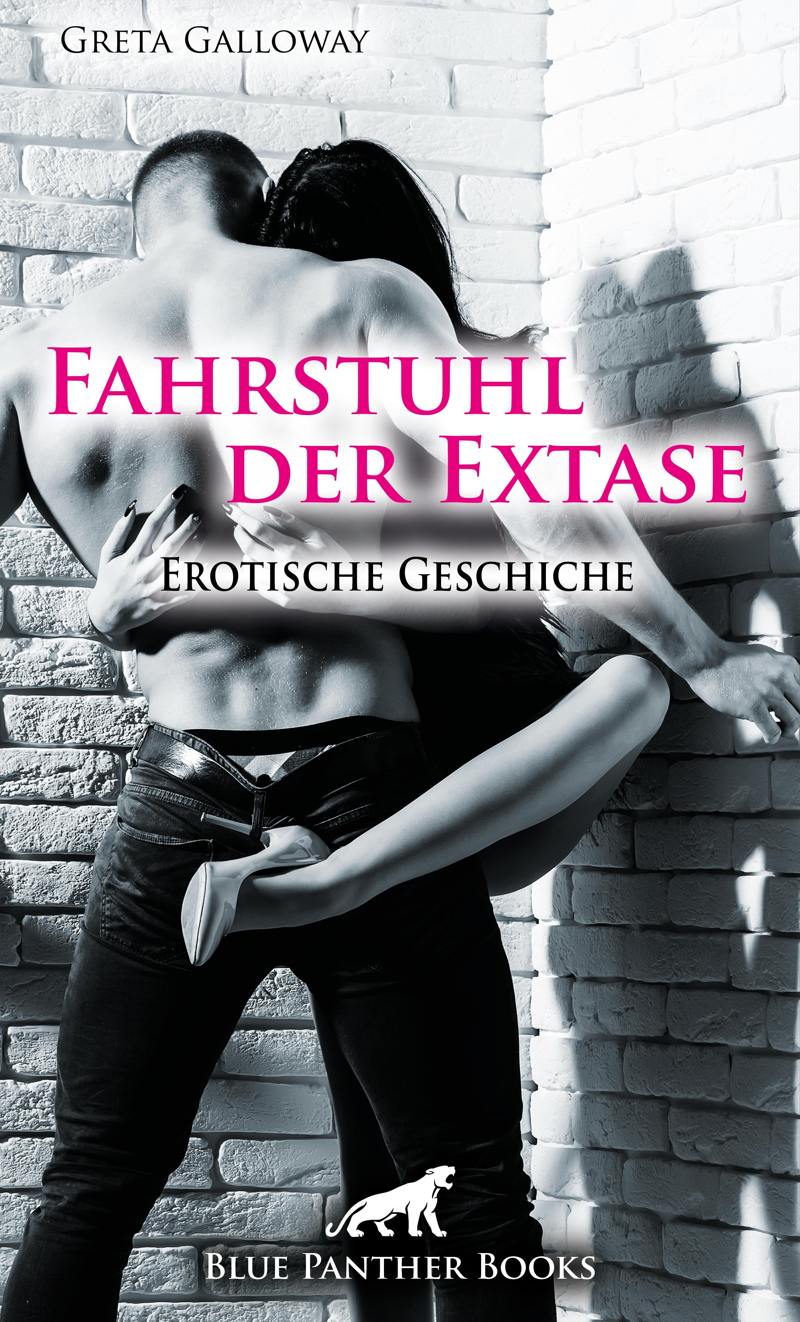 Fahrstuhl der Extase | Erotische Geschichte фото