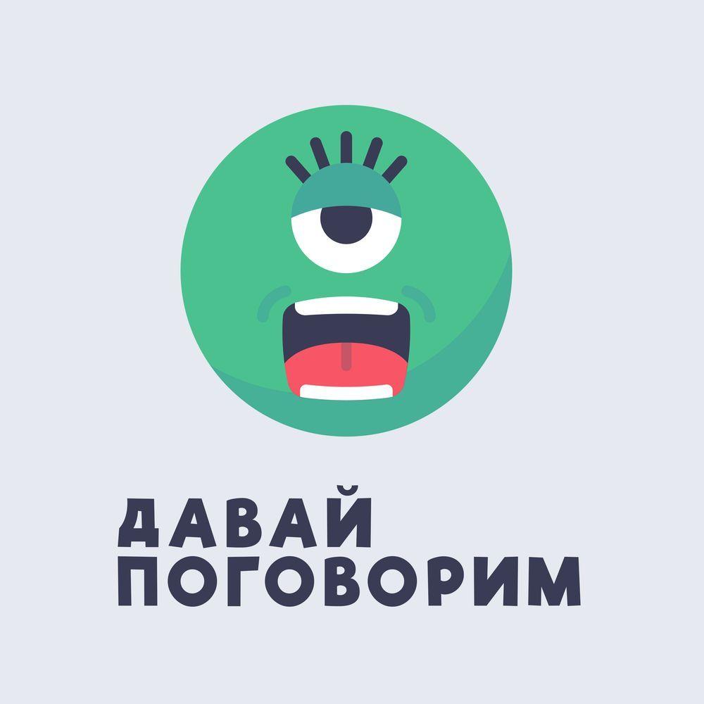 Анна Марчук 66 Интуитивное питание (часть 2). марчук н капкан