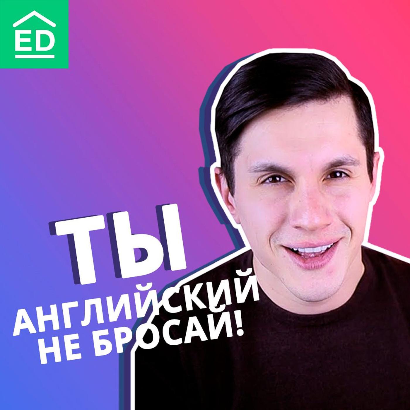 Мищенко Богдан ТОП 5 советов как выучить английский быстро
