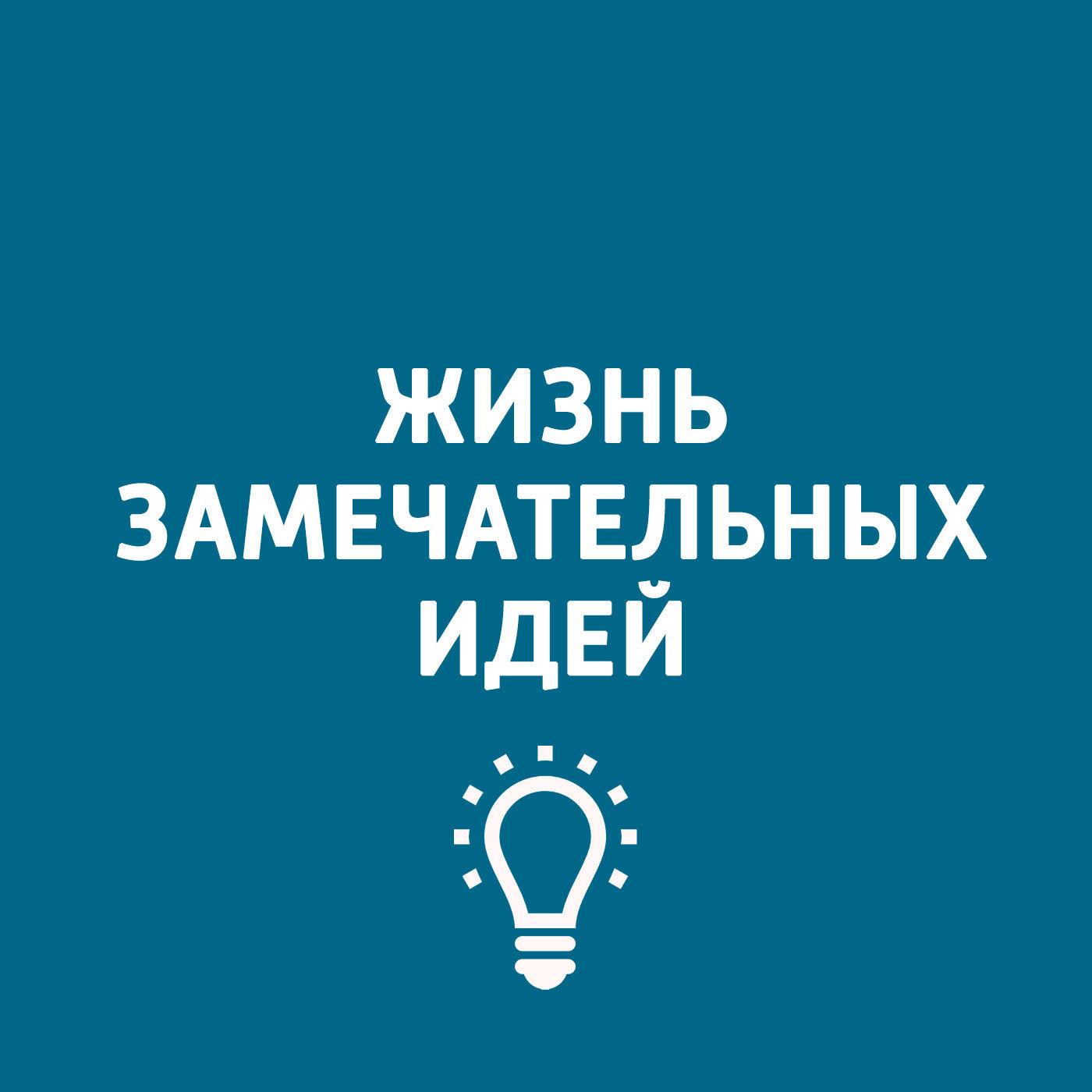Творческий коллектив программы «Хочу всё знать» Экспериментальное жилье