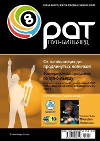 xiaomi официальный сервисный центр москва