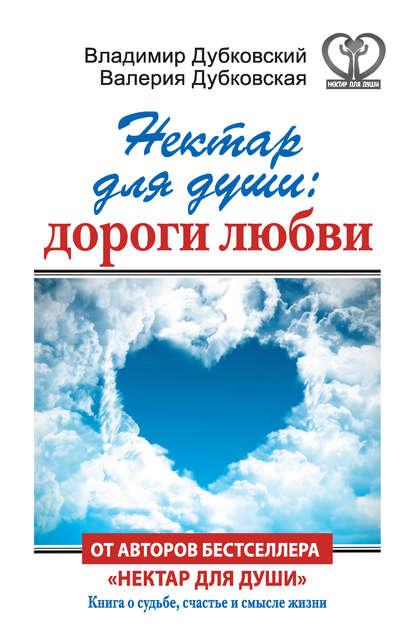 большая книга божественной женщины купить в новосибирске