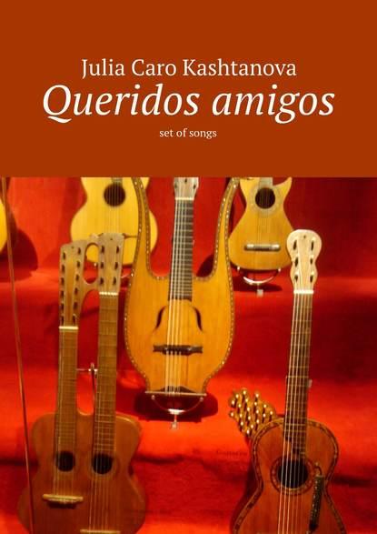 Julia Caro Kashtanova Queridos amigos wee sing silly songs