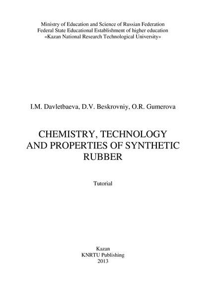 D. Beskrovniy Chemistry, Technology and Properties of Synthetic Rubber synthesis of titanium based nitride thin films by plasma focus