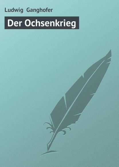 Ludwig Ganghofer Der Ochsenkrieg недорого