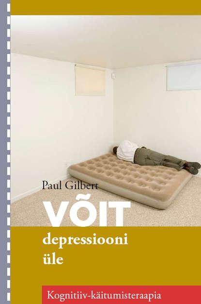 Фото - Paul Gilbert Võit depressiooni üle ja 507s
