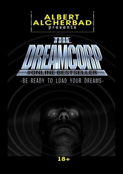 Фото - Albert Alcherbad The DreamCorp we dream in colour синие серьги ocean kiketta из коллекции pigment we dream in colour