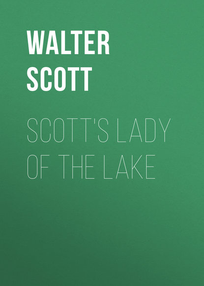 Фото - Вальтер Скотт Scott's Lady of the Lake вальтер скотт the history of schotland vol 2