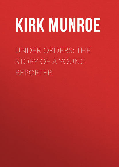 Munroe Kirk Under Orders: The story of a young reporter kirk mcelhearn the macos x command line unix under the hood
