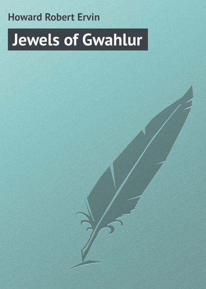 Howard Robert Ervin Jewels of Gwahlur robert howard essentials of dementia