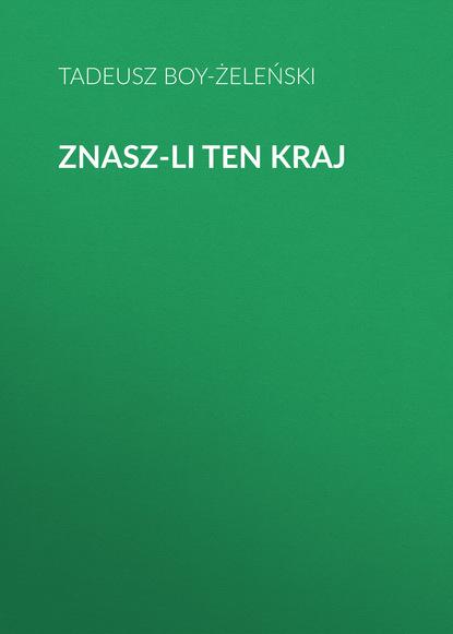 Tadeusz Boy-Żeleński Znasz-li ten kraj недорого