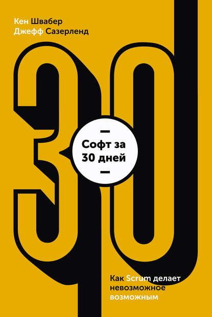 дней книга на русском купить