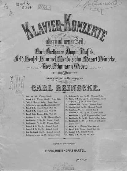 Людвиг ван Бетховен Erstes concert fur das Pianoforte людвиг ван бетховен sonaten