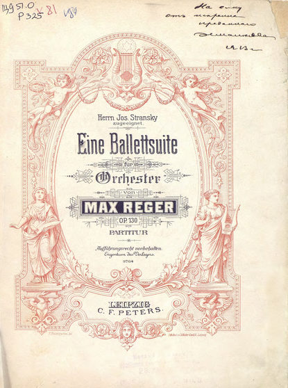 Макс Регер Fine Ballettsuite fur Orchester v. Max Reger m reger tragt blaue traume