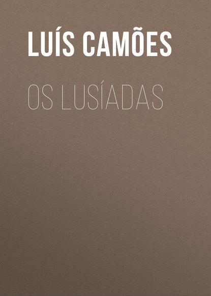 Фото - Luís de Camões Os Lusíadas luís alejandro boyacá mendivelso balance de materia orientado a procesos