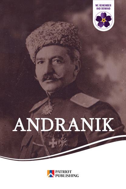 Народное творчество Andranik. Armenian Hero oliver bray the elder or poetic edda commonly known as saemund s edda part 1 the mythological poems