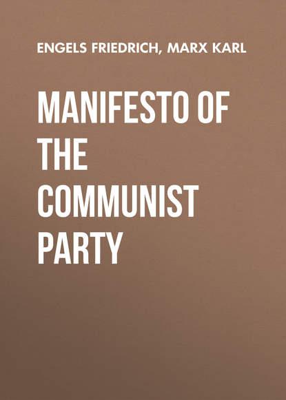 Фото - Engels Friedrich Manifesto of the Communist Party trae crowder liberal redneck manifesto