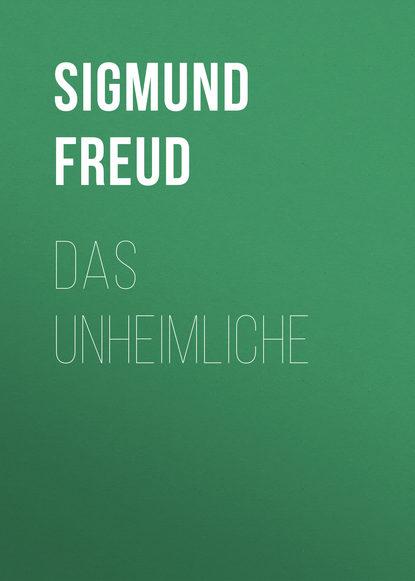 Зигмунд Фрейд Das Unheimliche зигмунд фрейд сценарий жизни комплекс детских травм сборник