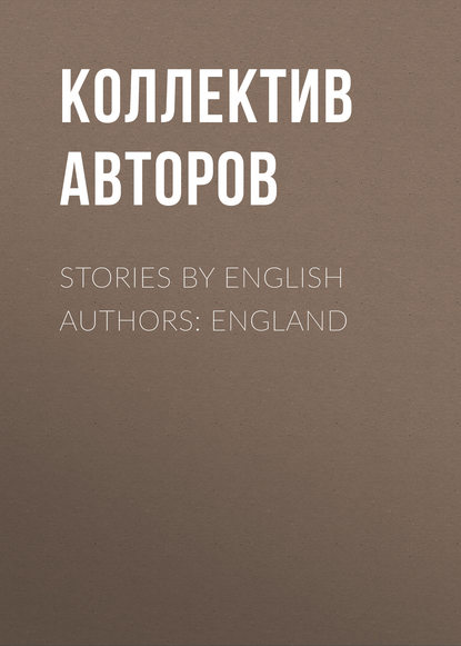 Коллектив авторов Stories by English Authors: England коллектив авторов онкология