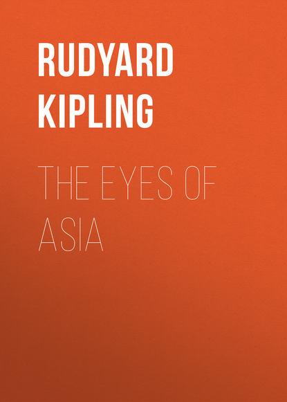 Редьярд Джозеф Киплинг The Eyes of Asia недорого