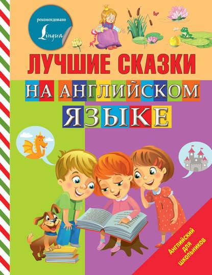 где купить книгу на английском