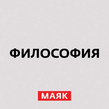 Творческий коллектив шоу «Объект 22» Киническая школа творческий коллектив шоу объект 22 граффити