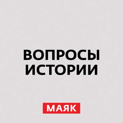 Андрей Светенко Августовский путч: за что гибли люди на улицах? Часть 3