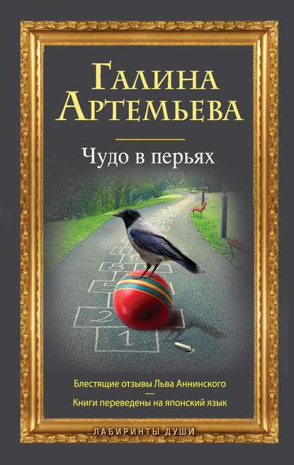 Галина Артемьева Волчицы шэнь шиси мечта волчицы