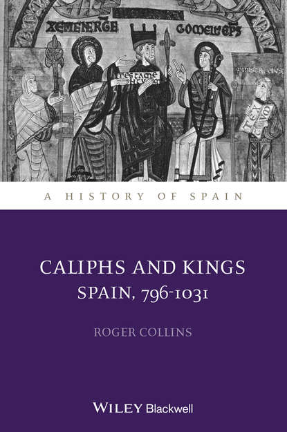 Roger Collins Caliphs and Kings. Spain, 796-1031 usefulness of skin prick testing in the diagnosis of allergy in the perioperative period