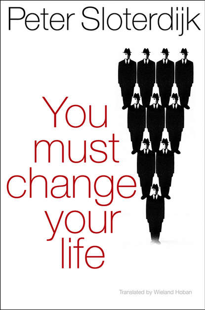 You Must Change Your Life фото