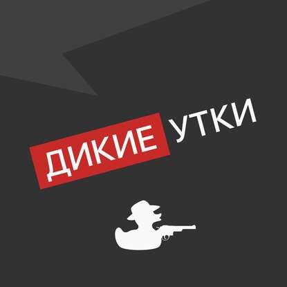 Творческий коллектив Mojomedia Выпуск № 02 роман рыбальченко подход к рекламе в социальных сетях который кардинально меняет roi