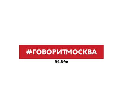 Никита Белоголовцев Детское питание и воспитание никита белоголовцев подготовка к егэ