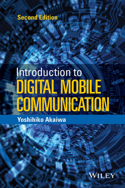 Yoshihiko Akaiwa Introduction to Digital Mobile Communication недорого