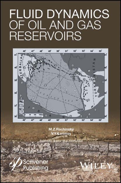 Фото - M. Z. Rachinsky Fluid Dynamics of Oil and Gas Reservoirs g v chilingar fundamentals of the petrophysics of oil and gas reservoirs