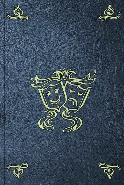 Ben Jonson The works. Vol. 7 недорого