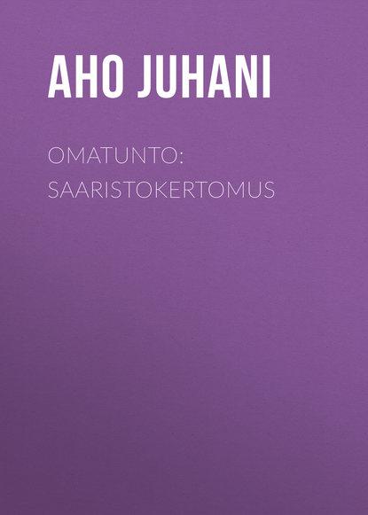 Фото - Aho Juhani Omatunto: Saaristokertomus aho juhani hellmannin herra esimerkin vuoksi maailman murjoma