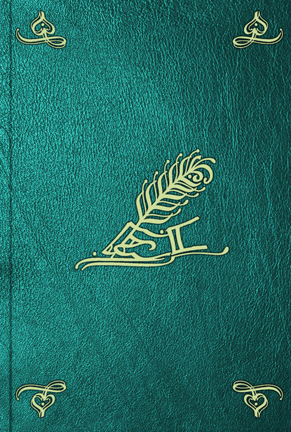 Группа авторов Voyage de Tavernier. T. 1 отсутствует voyage de tavernier t 6