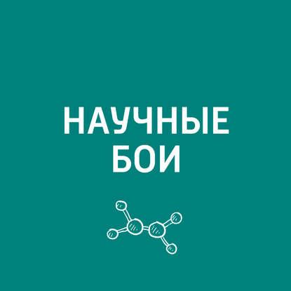 Евгений Стаховский Память недорого