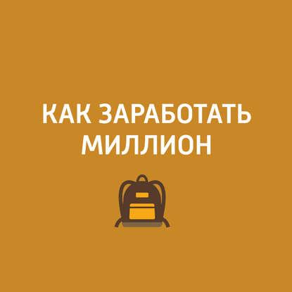 соки и напитки Творческий коллектив шоу «Сергей Стиллавин и его друзья» 365 detox