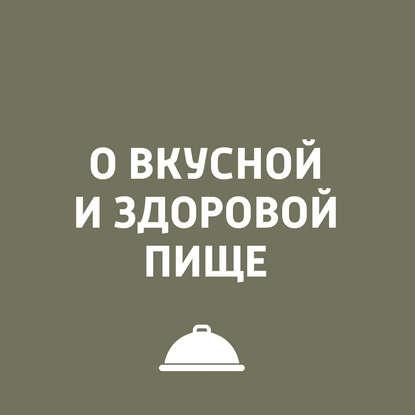 Фото - Игорь Ружейников О китайской кухне в России игорь ружейников чехов в воспоминаниях современников