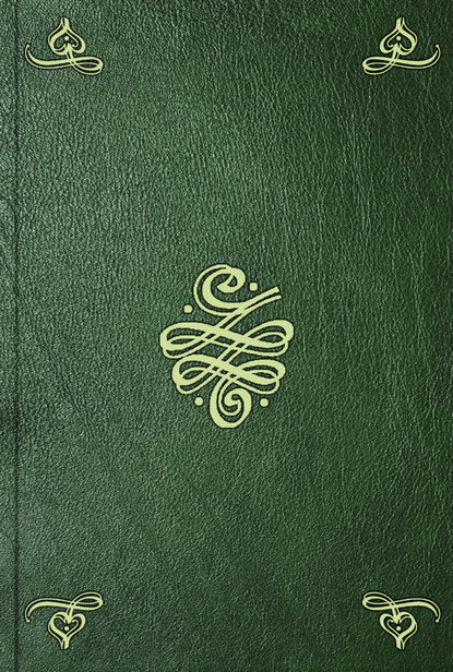 Charles Bonnet Oeuvres d'histoire naturelle et de philosophie. T. 12 charles bonnet oeuvres d histoire naturelle et de philosophie t 5