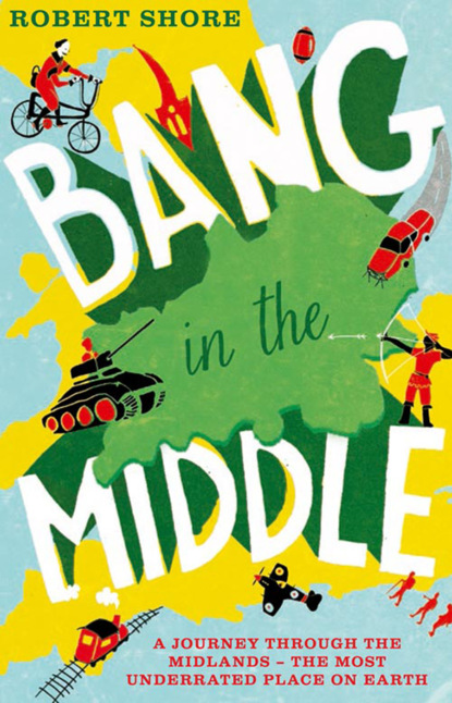 Фото - Robert Shore Bang in the Middle midland