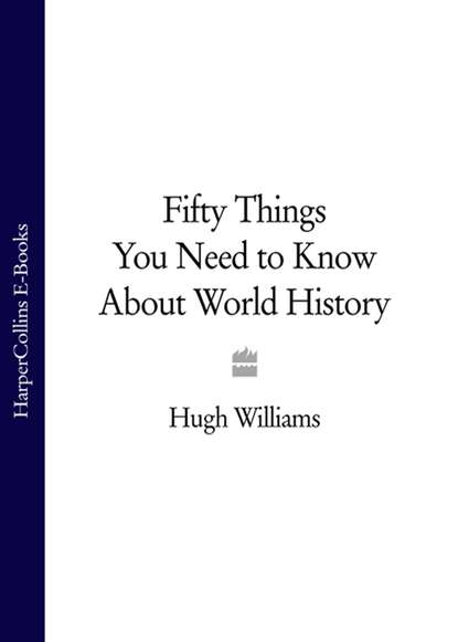 Фото - Hugh Williams Fifty Things You Need to Know About World History 13 incredible things you need to know