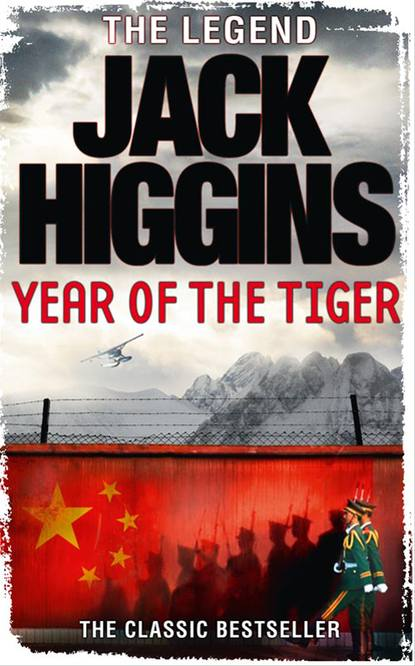 Jack Higgins Year of the Tiger a force for good the dalai lama s vision for our world