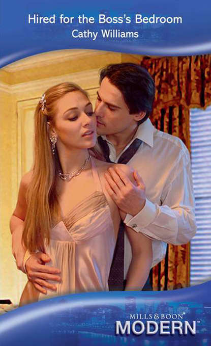 cathy williams hired for the boss s bedroom Кэтти Уильямс Hired for the Boss's Bedroom
